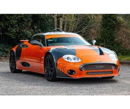 SPYKER C8 | LM85 LIMITED EDITION 1 OF 15 | VAT Q