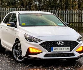 HYUNDAI I30 N LINE TURBO 1000CC FOR SALE IN KILDARE FOR €26750 ON DONEDEAL
