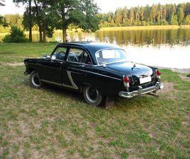 GAZ M21 WOLGA 1965 - 29500 PLN - KAMIENICA   GIELDA KLASYKÓW