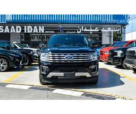 FORD EXPEDITION MAX LIMITED FOR SALE: AED 190,000