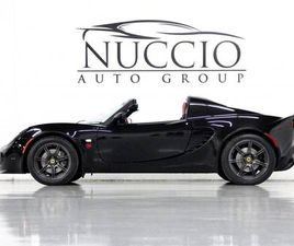 2005 LOTUS ELISE FOR SALE