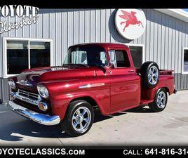 FOR SALE: 1958 CHEVROLET 3100 IN GREENE, IOWA