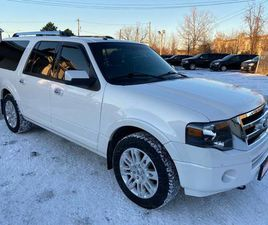 USED 2013 FORD EXPEDITION LIMITED MAX ** 4X4, NAV, HTD/AC LEATH, REV CAM **