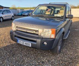 LAND ROVER DISCOVERY CREW CAB 2007 FOR SALE IN CLARE FOR €6450 ON DONEDEAL