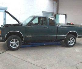 S10 EXT CAB