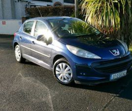 PEUGEOT 207 1.4 PETROL NEW NCT 09/21 FOR SALE IN KILDARE FOR €1399 ON DONEDEAL