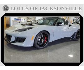 2021 LOTUS EVORA GT - ASK ABOUT OUR (SPECIAL OFFERS)
