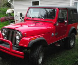 1980 JEEP CJ7 COMPLETE & PROJECT 1979 CJ7 PLUS OVERLAND TRAILER | CLASSIC CARS | SAINT JOH