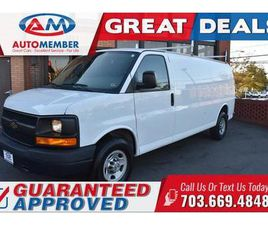 2013 CHEVROLET EXPRESS 2500 WORK VAN