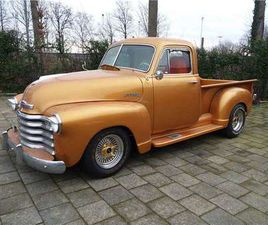 CHEVROLET 3100 PICK-UP