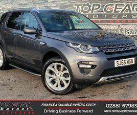 2015 LAND ROVER DISCOVERY SPORT 2.0TD4 HSE (180PS) - £18,450