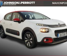 CITROEN C3 FEEL PURETECH 68 4DR AS NEW (FULLY SAN FOR SALE IN CORK FOR €17900 ON DONEDEAL