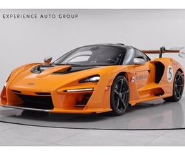 2019 MCLAREN SENNA CAN-AM