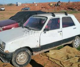 سيارة R5 للبيع بياس