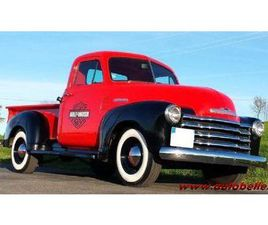 VENDO 1951 CHEVROLET PICK-UP 3100