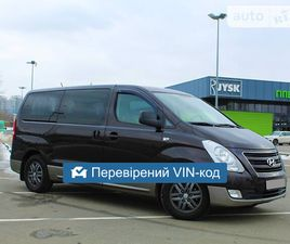 HYUNDAI H1 ПАСС. 2018 2016 <SECTION CLASS=PRICE MB-10 DHIDE AUTO-SIDEBAR