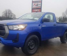 NEW SINGLE CAB HILUX - ORDER TODAY FOR SALE IN LONGFORD FOR €1 ON DONEDEAL