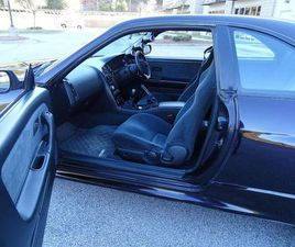 1995 NISSAN SKYLINE FOR SALE