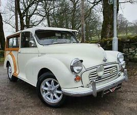 1969 TRAVELLER, EXCELLENT ALLROUNDER, 1275CC AND 5 SPEED GEARBOX