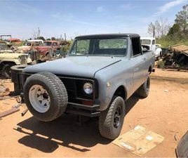 FOR SALE: 1974 INTERNATIONAL SCOUT II IN CADILLAC, MICHIGAN