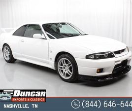 FOR SALE: 1995 NISSAN SKYLINE IN CHRISTIANSBURG, VIRGINIA
