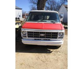 FOR SALE: 1980 CHEVROLET VAN IN NEW ALBANY, INDIANA