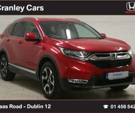 HONDA CR-V 2.0 HEV 4WD EXECUTIVE FOR SALE IN DUBLIN FOR €59450 ON DONEDEAL