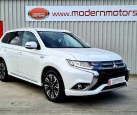MITSUBISHI OUTLANDER 2.2 DID GX3H 4WORK COMM 4X4 FOR SALE IN DONEGAL FOR €16750 ON DONEDEA