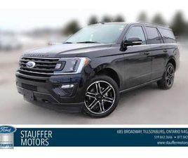 USED 2021 FORD EXPEDITION LIMITED