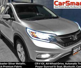 2015 HONDA CR-V AWD 5DR EX, SUNROOF, POWER SEAT, BLUETOOTH, CAMERA | CARS & TRUCKS | ST. C