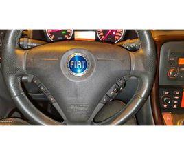 FIAT CROMA 1.9 MULTIJET 150CV - 07