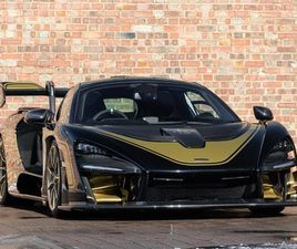 2019 MCLAREN SENNA | BLACK GOLD WITH BLACK ALCANTARA | MSO BESPOKE OPTIONS | 1 OF 500 CARS