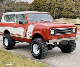 1977 INTERNATIONAL SCOUT II CONVERTIBLE