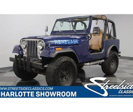 FOR SALE: 1986 JEEP CJ7 IN CONCORD, NORTH CAROLINA