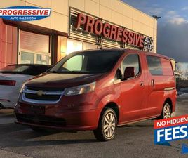 USED 2015 CHEVROLET CITY EXPRESS 1LT WORK VAN/GREAT PRICE!