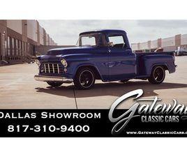 FOR SALE: 1956 CHEVROLET 3100 IN O'FALLON, ILLINOIS