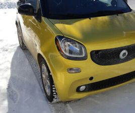 SMART PRIME EN EXCELLENTE CONDITION   CARS & TRUCKS   GATINEAU   KIJIJI