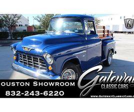 FOR SALE: 1955 CHEVROLET 3100 IN O'FALLON, ILLINOIS
