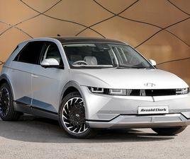 BRAND NEW HYUNDAI IONIQ 5 160KW ULTIMATE 73 KWH 5DR AUTO