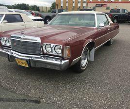 CHRYSLER NEW YORKER 2PTS 440 | CARS & TRUCKS | SHERBROOKE | KIJIJI