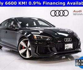 2019 AUDI RS 5 SPORTBACK | CARS & TRUCKS | WINNIPEG | KIJIJI