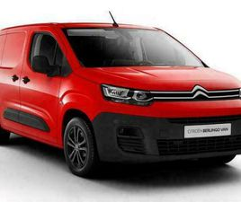 BRAND NEW CITROEN BERLINGO VANS AVAILABLE TO FACTORY ORDER, SOME STOCK DUE