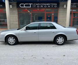 2003 CADILLAC DEVILLE *LOADED/LOW KMS/LEATHER/PRICED-TO-SELL* | CARS & TRUCKS | BARRIE | K