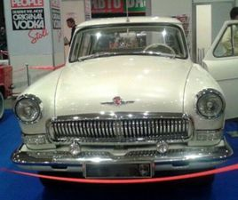 1964 VOLGA (GAZ) 21 EX KGB STAFF CAR WITH UNIFORM
