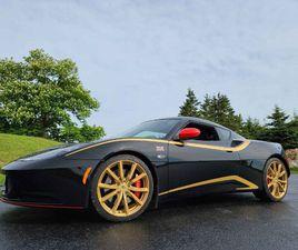 2012 LOTUS EVORA S GP SPECIAL EDITION   CARS & TRUCKS   YARMOUTH   KIJIJI