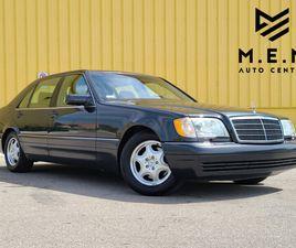 1997 MERCEDES S500 | SHOWROOM CAR | 55,816 KM | ALL ORIGINAL | CLASSIC CARS | OAKVILLE / H