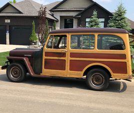 1947 JEEP WILLYS STATION WAGON.............REDUCED | CLASSIC CARS | LEAMINGTON | KIJIJI