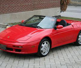 1992 LOTUS ELAN SE | CLASSIC CARS | CITY OF TORONTO | KIJIJI