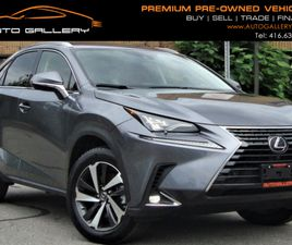 2020 LEXUS NX300 EXECUTIVE PKG., CARFAX CLEAN, 1 OWNER, LOW MILEAGE, LIKE BRAND NEW | CARS