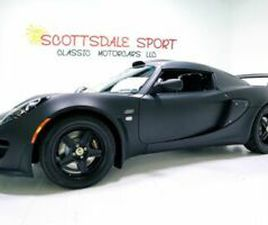 2011 LOTUS EXIGE FINAL EDITION * ONLY 4K MILES... #7 OF 25 PRODUCED...
